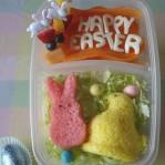 Easter Bento
