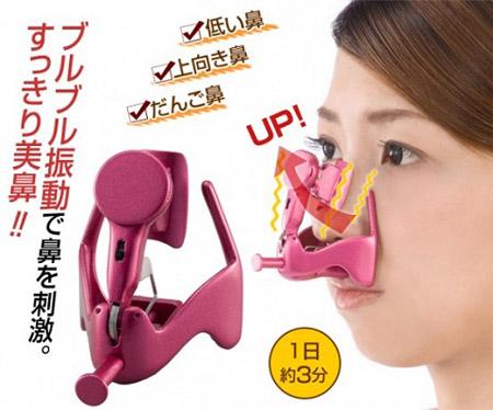 nose-reshaper